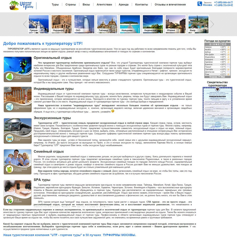 Создание сайтов студия смит пенсионный фонд ленинского района севастополя официальный сайт